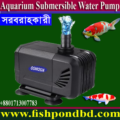 Aquarium Water Pump, Aquarium Water Pump Supplier in Bangladesh